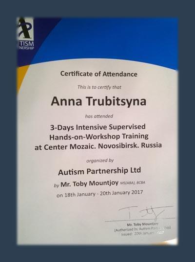 trubicyna_sertifikat_[1]