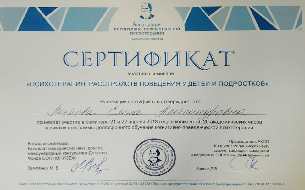 Лескова 6