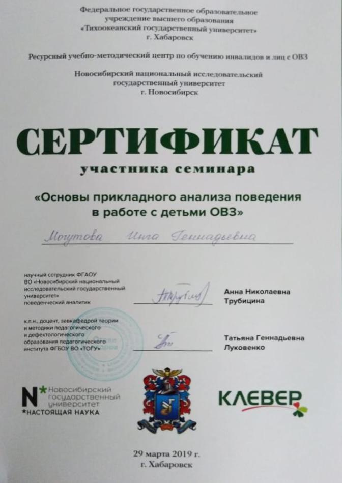 Могутова 7