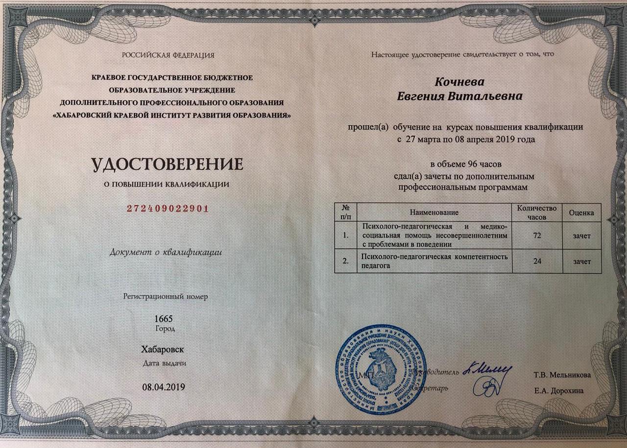 Шилова 10
