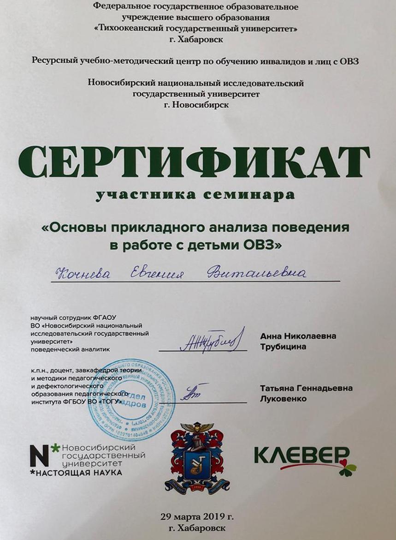Шилова 11