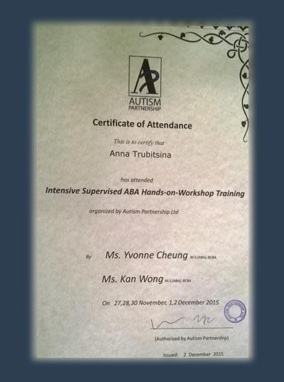 trubicyna_sertifikat_67[1]