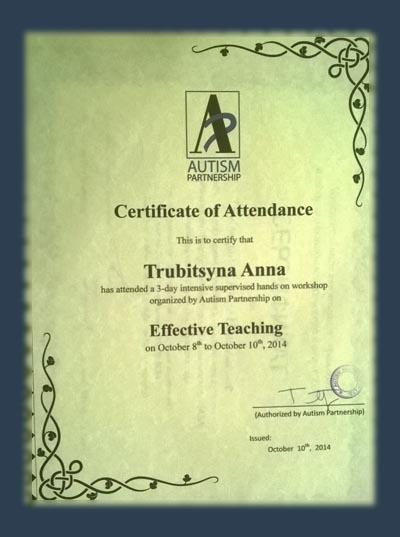 trubicyna_sertifikat__3[1]