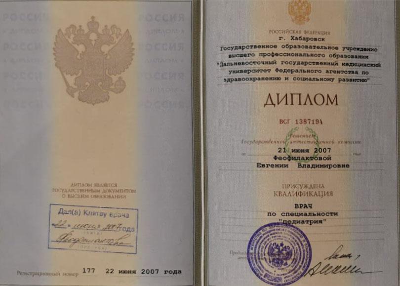 Гизатова 3