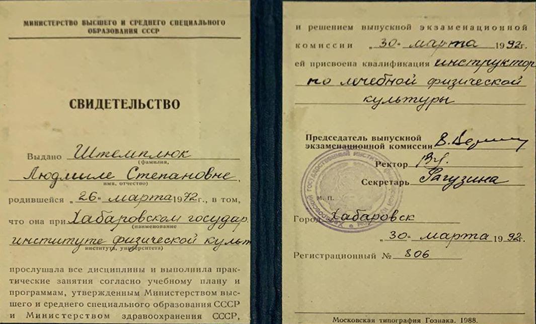 Косенко 3